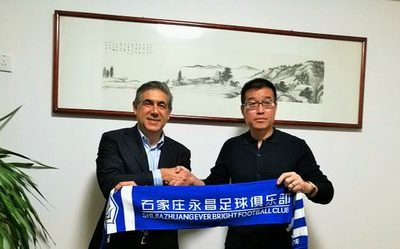 Introducing my new team, Shijiazhuang Ever Bright!