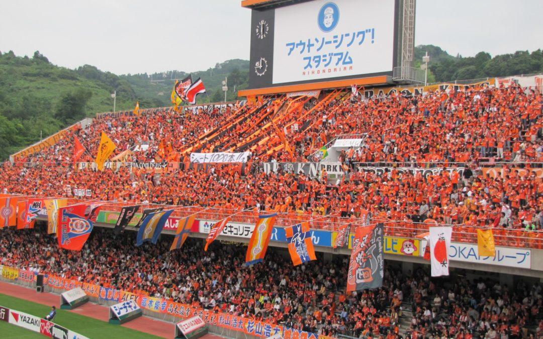 Good-Bye Shizuoka!