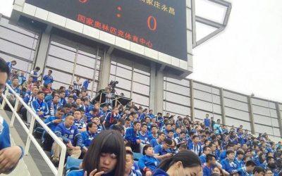 Beijing BG 0-0 Shijiazhuang Ever Bright F.C.