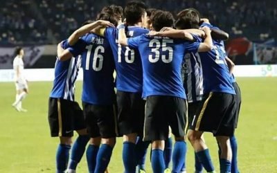 Shijiazhuang Ever Bright 2-0 Zhejiang Yiteng