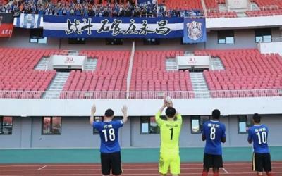Qingdao HuangHai 2-0 Shijiazhuang Ever Bright