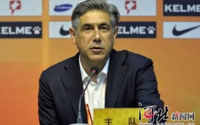 Shijiazhuang Ever Bright FC 2-1 Shanghai Shenxin
