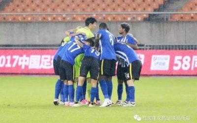 Hangzhou Greentown FC 1-1 Shijiazhuang Ever Bright FC