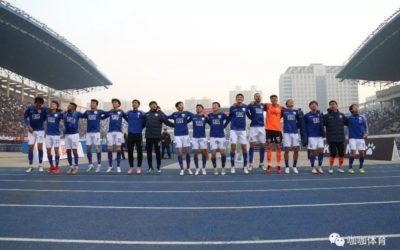 Shijiazhuang Ever Bright F.C. 2-1 Meizhou Hakka F.C.