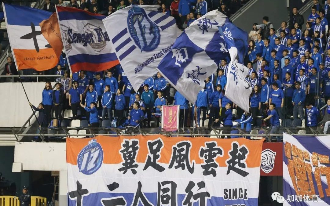 Shijiazhuang Ever Bright F.C. 1-1 Heilongjiang Lava Spring F.C.