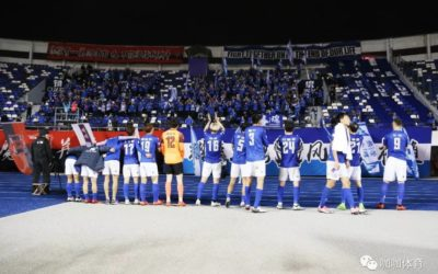 Shijiazhuang Ever Bright F.C. 2-2 Liaoning Hongyun F.C.