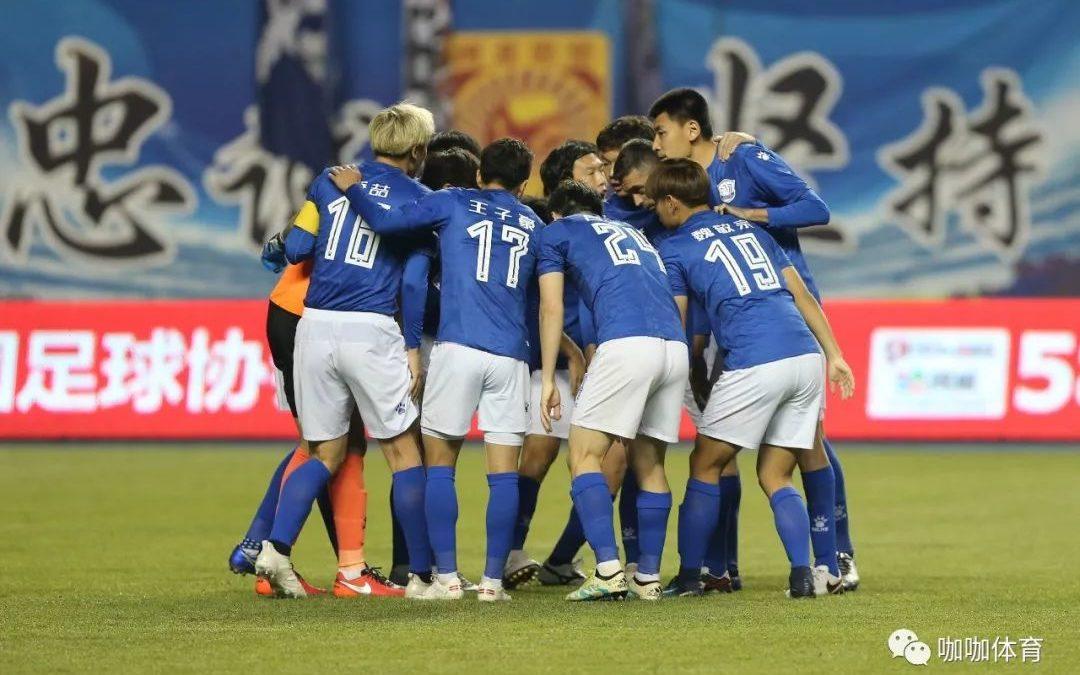 Shijiazhuang Ever Bright F.C. 1-1 Zhejiang Yiteng F.C.