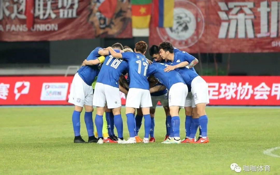 Shenzhen F.C. 4-1 Shijiazhuang Ever Bright F.C.