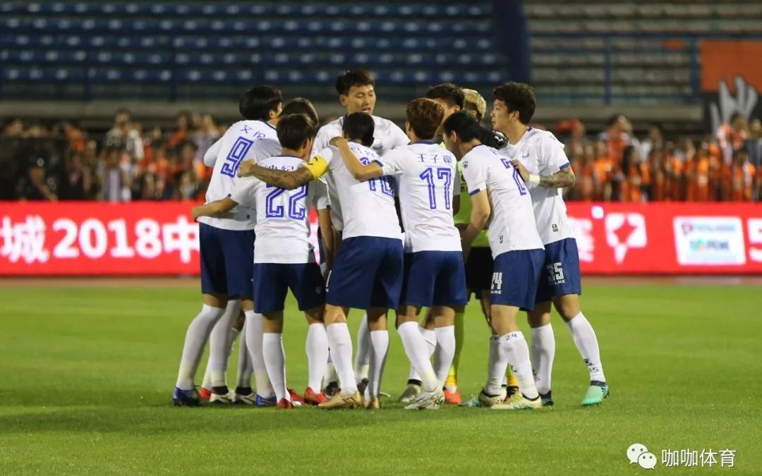 Wuhan Zall F.C. 2-0 Shijiazhuang Ever Bright F.C.