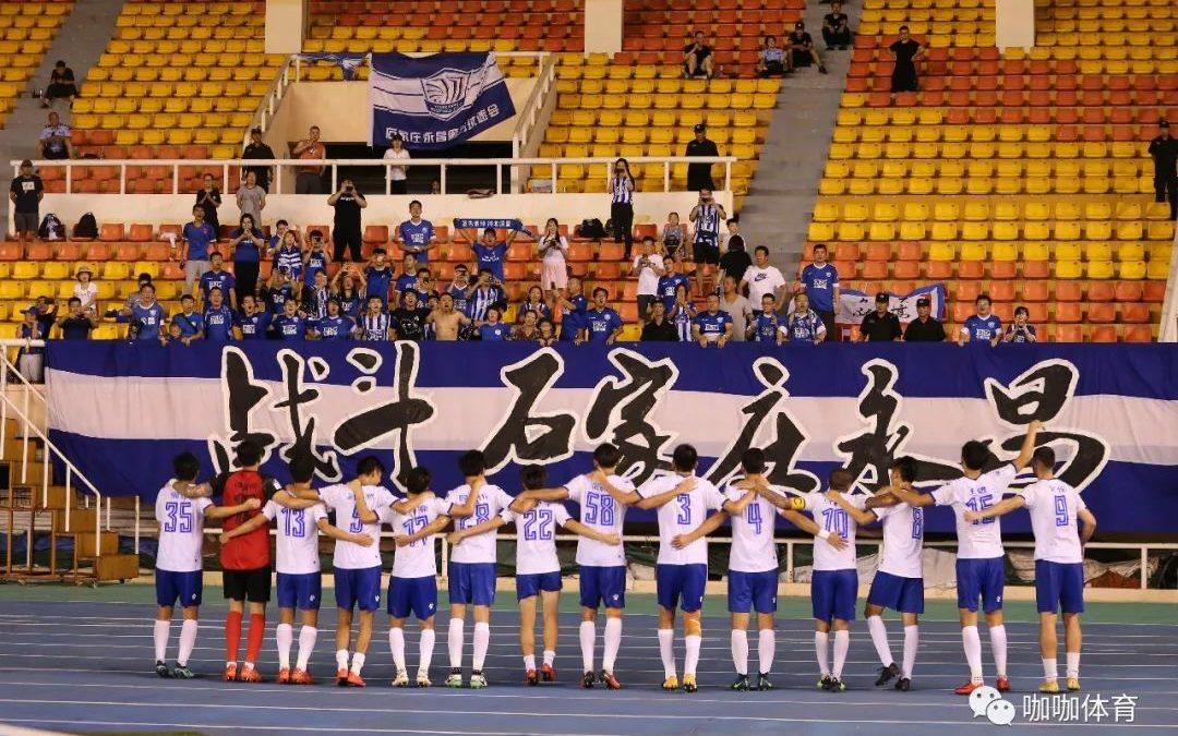 Dalian Transcendence F.C. 0-2 Shijiazhuang Ever Bright F.C.